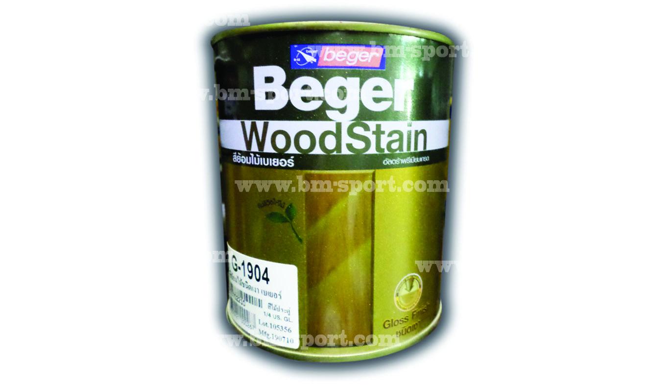 Beger Wood Stain ทุกสี ขนาด 0.946 ลิตร