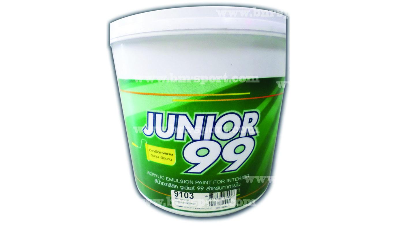 JUNIOR 99 สีน้ำอะคริลิค สำหรับทาภายใน ขนาด 3.5 ลิตร