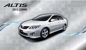 ชุดแต่ง TOYOTA ALTIS 2011 (2000)