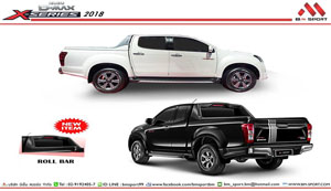 ชุดแต่ง ROLL BAR D-MAX  X-SERIES 2018