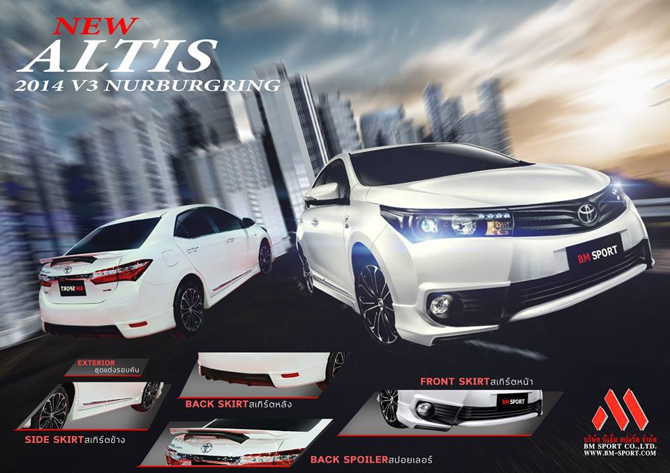 ชุดแต่ง TOYOTA ALTIS 2014 V3 NURBURGRING  (หน้าเต็ม)
