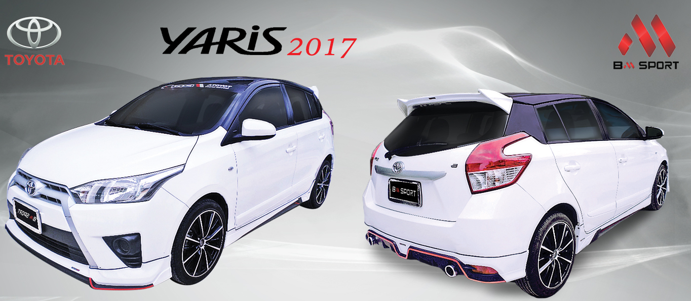 ชุดแต่ง  YARIS  2017