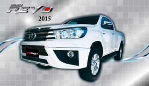 ชุดแต่ง HILUX REVO 2015 V1