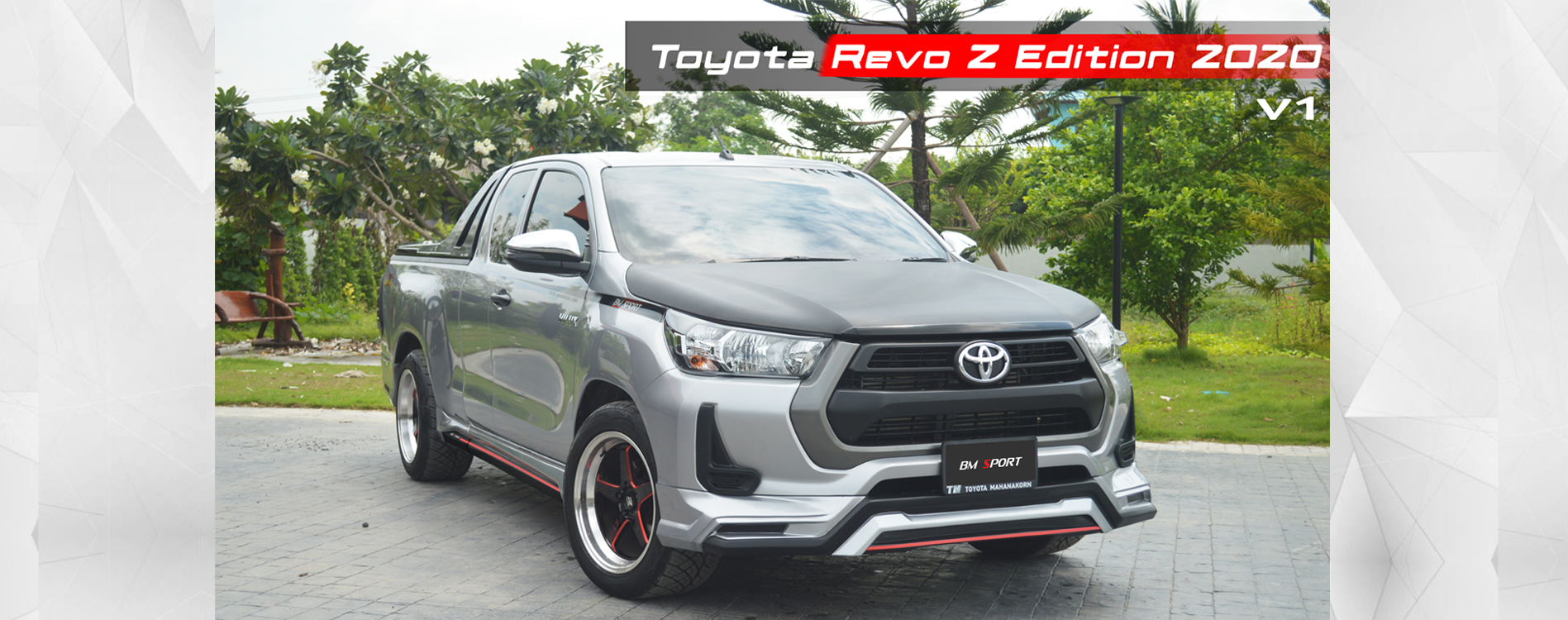 ALL NEW  REVO Z EDITION 2020 V1
