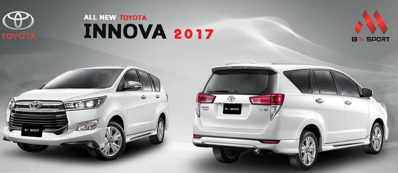 ชุดแต่ง  INNOVA  2017
